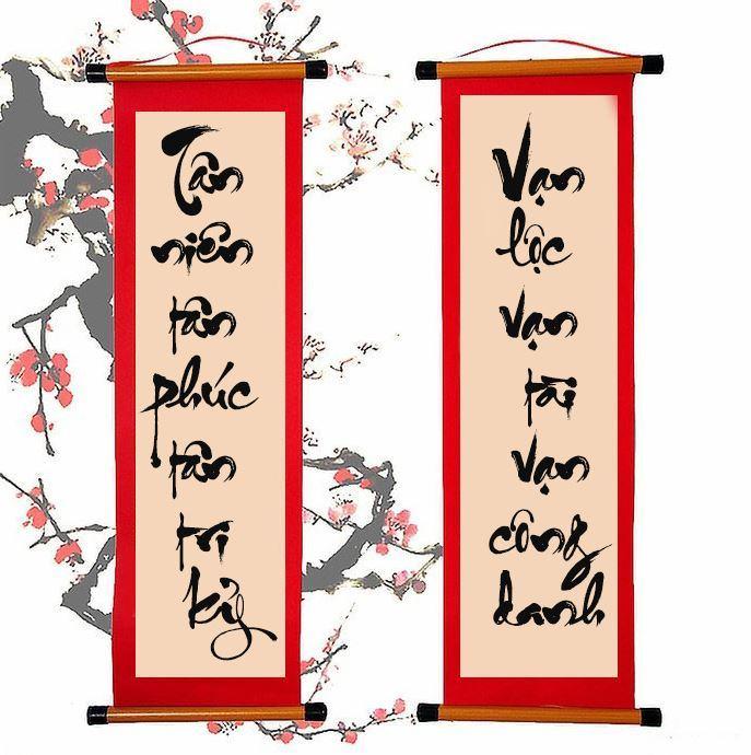 Hình ảnh chữ thư pháp chúc tết độc đáo