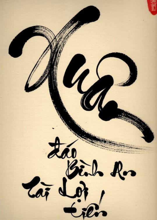 """Hình ảnh chữ 'Xuân"""" viết bằng chữ thư pháp dành cho ngày tết"""