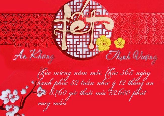 Thiệp chúc tết với bìa màu đỏ cùng với những dòng chữ chúc tết