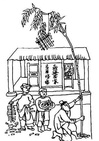 Mẫu tranh tô màu ngày tết với cây nêu trước nhà