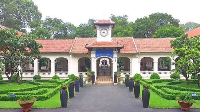 Trường THPT chuyên Lê Hông Phong