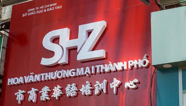 Hoa Văn Thương mại SHZ
