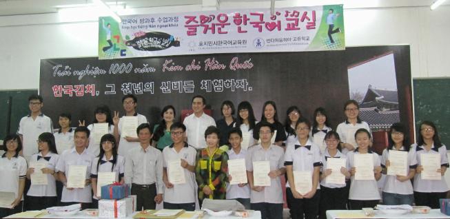 Trung tâm tiếng Việt – Hàn