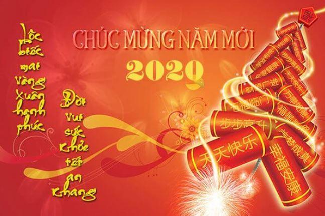 Mẫu thiệp chúc mừng năm mới 2020 đẹp nhất